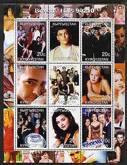 Kyrgyzstan 2000 Beverly Hills 90210 (TV Series) perf sheetlet containing 9 values unmounted mint