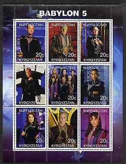 Kyrgyzstan 2000 Babylon 5 (TV Series) perf sheetlet containing 9 values unmounted mint