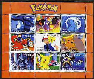 Turkmenistan 2000 Pokemon perf sheetlet containing 9 values unmounted mint