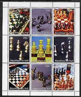 Mali 1998 Chess perf sheetlet containing 9 values unmounted mint