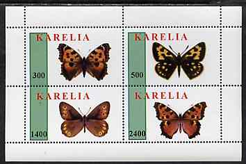Karelia Republic 1998 Butterflies perf sheetlet containing complete set of 4 values unmounted mint