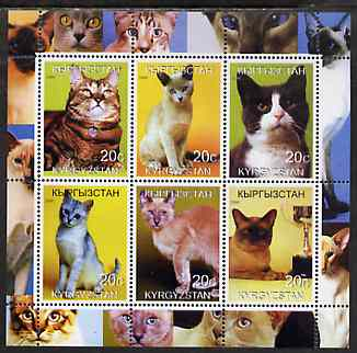 Kyrgyzstan 2000 Domestic Cats #2 perf sheetlet containing 6 values unmounted mint