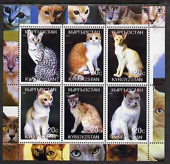 Kyrgyzstan 2000 Domestic Cats #3 perf sheetlet containing 6 values unmounted mint