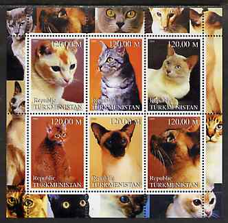 Turkmenistan 2000 Domestic Cats #1 perf sheetlet containing 6 values unmounted mint