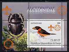 Congo 2002 Kingfishers perf s/sheet containing single value with Scouts & Guides Logos plus Rotary Logo & Insect in outer margin, unmounted mint