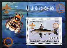 Congo 2002 Catfish perf s/sheet containing single value with Scouts & Guides Logos plus Rotary Logo & Insect in outer margin, unmounted mint