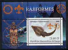 Congo 2002 Fish #4 (Skates & Rays) perf s/sheet containing single value with Scouts & Guides Logos plus Rotary Logo & Insect in outer margin, unmounted mint