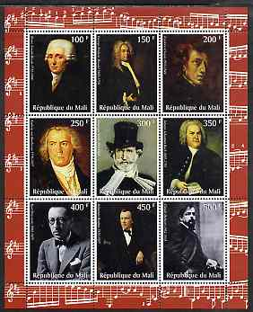 Mali 2000 Composers perf sheetlet containing 9 values unmounted mint