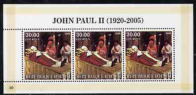 Haiti 2005 Pope John Paul II perf sheetlet #5 (Text in English) containing 3 values, unmounted mint (inscribed 10)