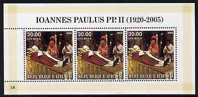 Haiti 2005 Pope John Paul II perf sheetlet #5 (Text in Latin) containing 3 values, unmounted mint (inscribed 15)