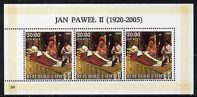 Haiti 2005 Pope John Paul II perf sheetlet #5 (Text in Polish) containing 3 values, unmounted mint (inscribed 20)