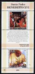 Haiti 2005 Pope Benedict XVI perf sheetlet #4 (Text in Italian) containing 2 values, unmounted mint (inscribed 34)