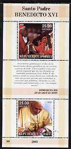 Haiti 2005 Pope Benedict XVI perf sheetlet #4 (Text in Spanish) containing 2 values, unmounted mint (inscribed 39)