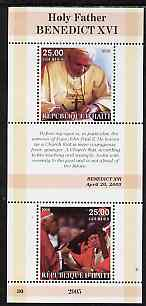 Haiti 2005 Pope Benedict XVI perf sheetlet #5 (Text in English) containing 2 values, unmounted mint (inscribed 30)