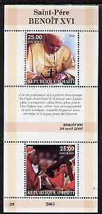 Haiti 2005 Pope Benedict XVI perf sheetlet #5 (Text in French) containing 2 values, unmounted mint (inscribed 25)