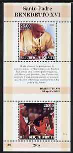 Haiti 2005 Pope Benedict XVI perf sheetlet #5 (Text in Italian) containing 2 values, unmounted mint (inscribed 35)