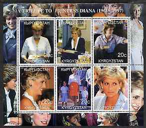 Kyrgyzstan 2000 A Tribute to Princess Diana #2 perf sheetlet containing 6 values unmounted mint