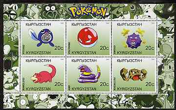 Kyrgyzstan 2000 Pokemon #1 perf sheetlet containing 6 values unmounted mint , stamps on pokemon, stamps on children, stamps on cartoons, stamps on films, stamps on cinema