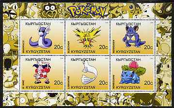 Kyrgyzstan 2000 Pokemon #3 perf sheetlet containing 6 values unmounted mint