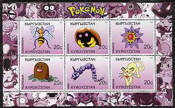 Kyrgyzstan 2000 Pokemon #4 perf sheetlet containing 6 values unmounted mint