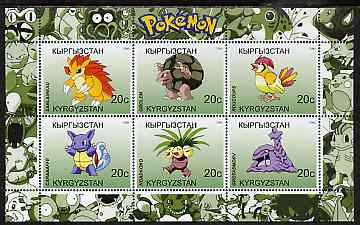 Kyrgyzstan 2000 Pokemon #5 perf sheetlet containing 6 values unmounted mint