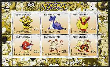 Kyrgyzstan 2000 Pokemon #7 perf sheetlet containing 6 values unmounted mint