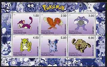 Tadjikistan 2000 Pokemon #3 perf sheetlet containing 6 values unmounted mint