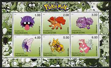 Tadjikistan 2000 Pokemon #4 perf sheetlet containing 6 values unmounted mint