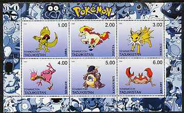 Tadjikistan 2000 Pokemon #7 perf sheetlet containing 6 values unmounted mint