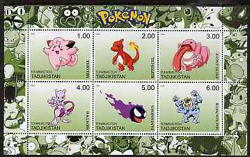Tadjikistan 2000 Pokemon #8 perf sheetlet containing 6 values unmounted mint