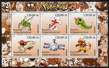 Turkmenistan 2000 Pokemon #1 perf sheetlet containing 6 values unmounted mint