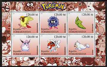 Turkmenistan 2000 Pokemon #2 perf sheetlet containing 6 values unmounted mint