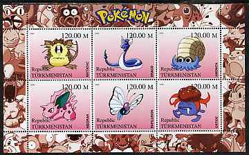 Turkmenistan 2000 Pokemon #3 perf sheetlet containing 6 values unmounted mint