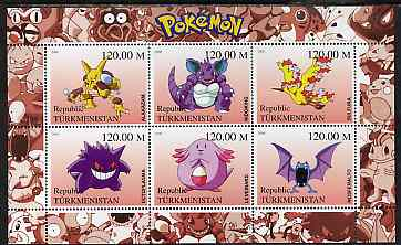 Turkmenistan 2000 Pokemon #4 perf sheetlet containing 6 values unmounted mint