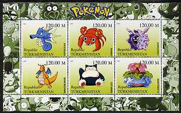 Turkmenistan 2000 Pokemon #6 perf sheetlet containing 6 values unmounted mint