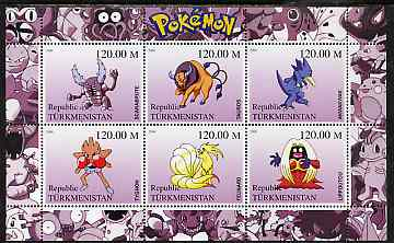 Turkmenistan 2000 Pokemon #7 perf sheetlet containing 6 values unmounted mint