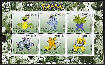 Turkmenistan 2000 Pokemon #8 perf sheetlet containing 6 values unmounted mint