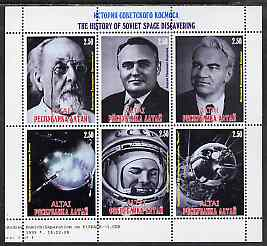 Altaj Republic 1999 The History of Soviet Space Discovery #1 perf sheetlet containing 6 values unmounted mint