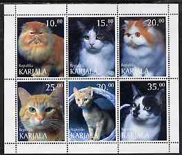Karjala Republic 1998 Domestic Cats perf sheetlet containing 6 values unmounted mint