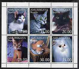 Amurskaja Republic 1998 Domestic Cats perf sheetlet containing 6 values unmounted mint