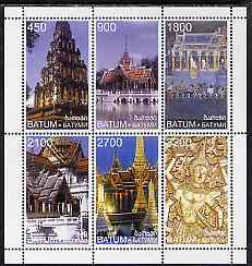 Batum 1997 Temples of the Far East perf sheetlet containing 6 values unmounted mint