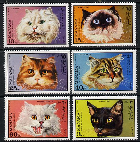 Manama 1971 Cats perf set of 6 unmounted mint (Mi 585-90A)