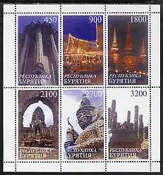 Buriatia Republic 1997 Temples of the Far East perf sheetlet containing 6 values unmounted mint