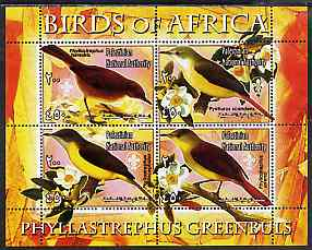 Palestine (PNA) 2005 Birds of Africa - Greenbuls perf sheetlet containing 4 values each with Scout Logo unmounted mint. Note this item is privately produced and is offered purely on its thematic appeal