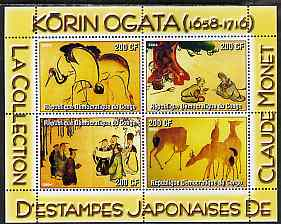 Congo 2004 Claude Monet's collection of Japanese Prints by Korin Ogata perf sheetlet containing 4 values unmounted mint