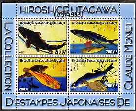 Congo 2004 Claude Monet's collection of Japanese Prints by Hiroshige Utagawa perf sheetlet containing 4 values unmounted mint