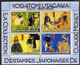Congo 2004 Claude Monet's collection of Japanese Prints by Yoshtomi Utagawa perf sheetlet containing 4 values unmounted mint