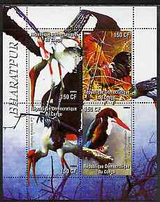 Congo 2004 Birds - Bharatpur perf sheetlet containing 4 values unmounted mint