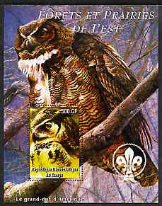Congo 2004 Birds - Forets et Prairies de L'Est #3 (Owl) perf s/sheet with Scout Logo in background unmounted mint