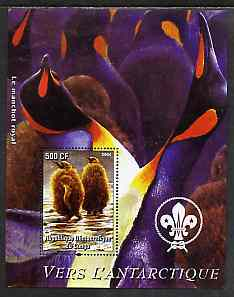Congo 2004 Birds - Vers L'Antarctique perf s/sheet (Penguins) with Scout Logo in background unmounted mint